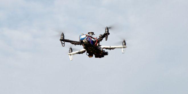 Drohnen nicht erlaubt!